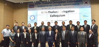 การศึกษาดูงานหลักสูตรผู้บริหารงานด้านกฎหมายภาครัฐระดับสูง รุ่นที่ ๗ ณ สาธารณรัฐเกาหลี