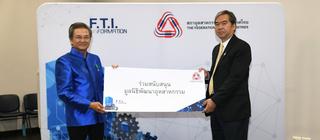 พิธีเปิดสำนักงานสภาอุตสาหกรรมแห่งประเทศไทย